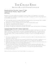 Short College Essay How To Write Application Essays Baligoldenwisata Com