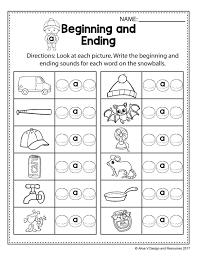 beginning and ending sounds practice with short a words cvc words practice worksheets