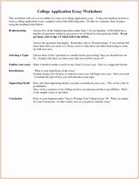 Job Resume Templates Word College Application Resume Templateosoft Word Student Download