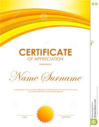 Certificate Of Appreciation Free Download Certificate Of Appreciation Template Illustration 80881458 Megapixl