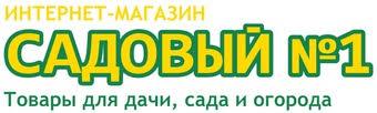 """<b>Фигура садовая</b> """"Белые <b>грибы</b>"""" (<b>пара</b>) купить в Ижевске"""