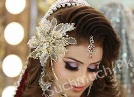 latest bridal makeup by kashee s