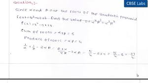 rd sharma class 10 solutions chapter 2 polynomials ex 2 1 q 7