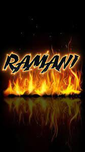 Ramani as a ART Name Wallpaper!