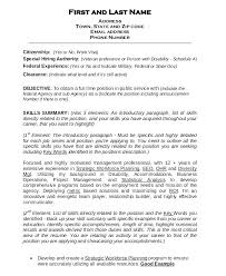 Government Resume Examples Sample Federal Attorney Template Free
