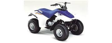 yamaha quads. yamaha badger, champ and breeze atv batteries quads