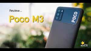 รีวิวมือถือ Poco M3 ทดสอบการถ่ายวีดีโอ