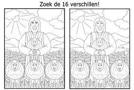 Kerkgids Dendermonde