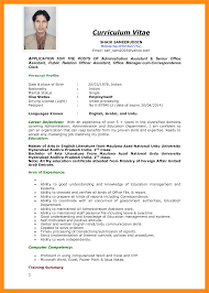 Cv Format For Job Application Pdf – Heegan Times