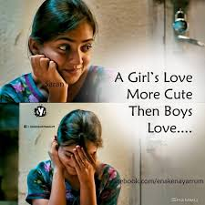 Pretty Girl Quotes Archives Facebook Image Share