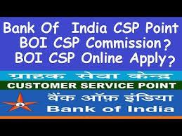 Videos Matching Open Any Bank Csp In 7 Days Sbi Kiosk