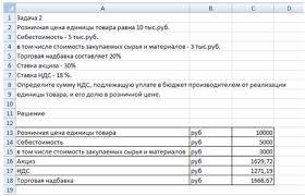 Контрольная работа по Ценообразованию Вариант Контрольные  Определите сумму НДС подлежащую уплате в бюджет производителем от реализации единицы товара и его долю в розничной цене Не подходит Контрольная работа