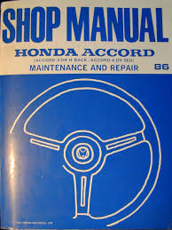 shop manual honda accord aerodeck 1986 1989 i had the chance to photograph the shop manual for repair and maintenance of 3rd generation honda accords which i personally made use of