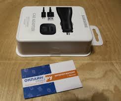 Обзор на Автомобильное <b>зарядное устройство Samsung</b> 2 <b>USB</b> ...