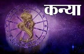 May 2021 Rashifal: मई में सावधान रहें 4 राशियों के लोग, जानें आपके लिए कैसा  रहेगा ये महीना - Rashiphal AajTak