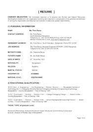Various Resume Formats Types Of Resume Formats Types Of Resume ...