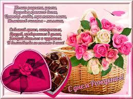 Поздравления с днем рождения женщине средних лет
