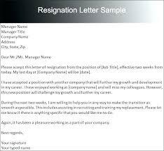 good letter of resignation format for resignation letter good resignation letter template
