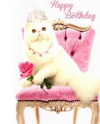 Princess Pussy Cat Happy Birthday Greeting Card Cards Love Kates