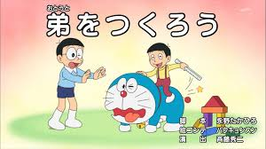Doraemon Plus - Doraemon makes my day - Posts