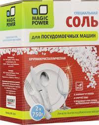 """Специальная <b>соль</b> для посудомоечных машин """"<b>Magic Power</b>"""", 1,5 кг"""