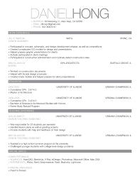 14 best photos of effective resume design simple resume ideas
