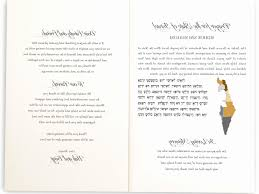 free bridal shower invitation templates s inspirational best of template for bridal shower invitation