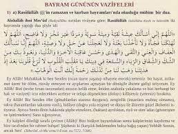 Rasûlüllâh ﷺ'in Ramazan ve Kurban Bayramında Okuduğu Mühim Bir Dua -  Cübbeli Ahmet Hoca'dan Dua ve Zikirler | Dualar,