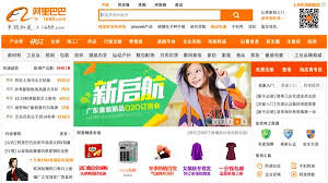 Alibaba china website