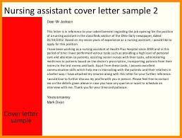 Cna Cover Letter Samples Cna Resume Cover Letter Examples Penza Poisk