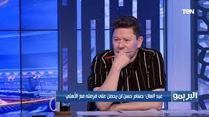 رضا عبد العال يجيب على بعض الأسئلة السريعة من الصفقة الأفضل في الأهلي وهل  الزمالك محتاج بديل لساسي - فيديو Dailymotion