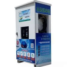 Car Wash Vending Machines For Sale Extraordinary Car Washing Vending Machine Car Washing Vending Machine Suppliers