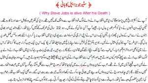 steve jobs steve jobs biography steve jobs