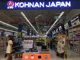 ILife – Robot hút bụi – Robot lau nhà thông minh được sản xuất theo tiêu  chuẩn Nhật Bản – Robot hút bụi lau sàn thông minh ILIFE Japan