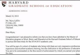 Cover Letter Format Harvard Ameliasdesalto Com