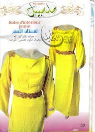 مجلة سلسبيل من روائع الخياطة الجزائرية Images?q=tbn:ANd9GcR_omXBbbw_cgGTxqpgPdqDeHM9HtEVrw8tQj7Tz-aOnm1F4BIiMg