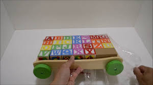 wooden pull along learning blocks wagon alphabet blocks baby toy unboxing review