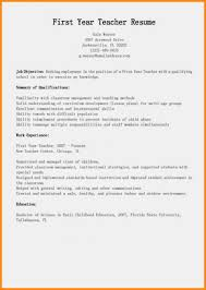 Letter Templates For Teachers First Year Teacher Resume Sample Of Engineering College
