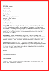 Should You Have A Cover Letter For Your Resume fill in cover letter good resume format 51