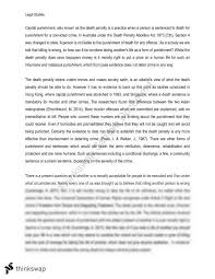 essay about shop knowledge in hindi