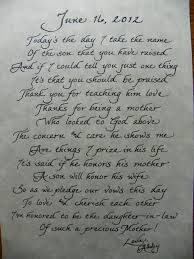 The Personal Touch Mother In Law Poem Great Gift Idea How Very