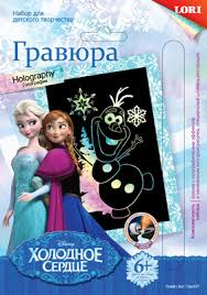 """""""Lori"""" Гравюра """"<b>Disney</b>"""" малая №1 <b>Олаф</b> Грд-027 купить за 75,00 ..."""