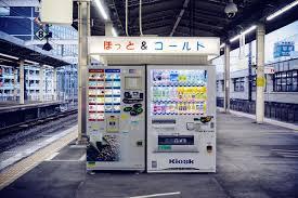 Prices range from 1,500 yen to upwards of 200,000 yen. Versatile Japanese Coffee Trend Poised To Take Over Australia