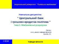 Кредитный Договор Дипломная Работа Грошово кредитна політика України її значення для ринкової економіки