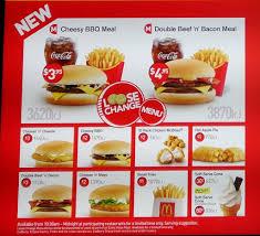 mcdonald s menu 2013. Beautiful 2013 McDonaldu0027s Australia Loose Change Menu  By Hytam2 On Mcdonald S 2013 N