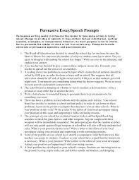 Persuasive Writing Examples For Kids Math Persuasive Essay
