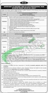 jobs in caa 2017 apply online caa com pk civil aviation authority jobs 2017 online apply latest add