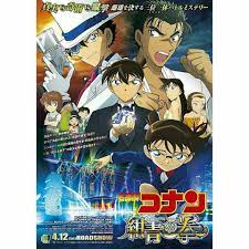 Detective Conan Movie 23:... - Merchandise Detective Conan