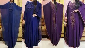 Burqa Designs 2018 Latest Erani Burka Design Eid Collection Pardha Dubai Kurkha Design 2018 19