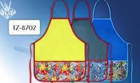 Купить <b>фартуки</b> для труда в Люберцах, сравнить цены на ...